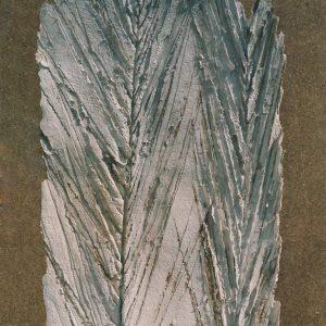 FRAGMENTO 1 - 1990 - PAPEL HECHO A MANO SOBRE MOLDE - 0,63 m x 1,04 m